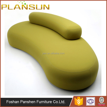 modern designer home furniture sofas Bubble Rock Oval Sofa by Piero Lissoni