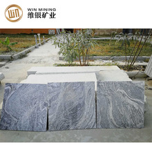 Quarry directly selling juparana granite tile for floors 16x16 polished