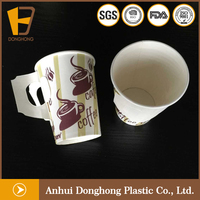 AnQing city AnHui Province graceful look coffee