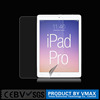 Vmax High quality Ultra clear Anti-fingerprint screen protector for Apple iPad pro (9.7inch) OEM/ODM