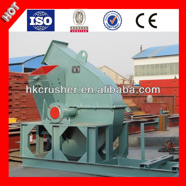 Small Hammer Wood Chips Crusher