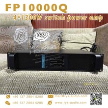 Hot-sale 4000W FP10000Q FP14000 Switch Digital Amplifier with double power supply boards