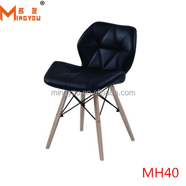 Comfortable leather seat wood legs dining chair buy for Wood dining chairs with leather seats