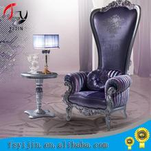 Wholesales popular wedding throne chair