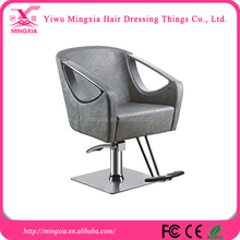 2016 Hot Sale Low Price New Styling Chair Salon Furniture