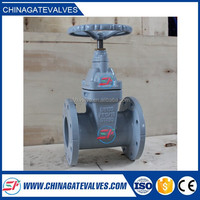 Locking type soft sealing din gate valve