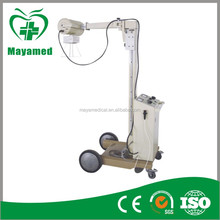 MY-D007 X-ray Chest Stand Medical Equipment 100mA Mobile X-Ray Machine