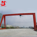 MH model electric hoist box single girder 3 ton gantry crane