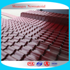Hot Selling Polycarbonate Roofing Wave Sheet