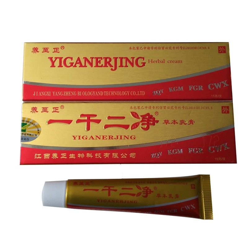 Household essential cure skin allergy ointment with China herbal