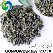 9375AA China famous tea brand export chinese slim green tea