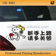 Printing car wrapping vinyl roll