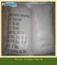 Ferrous Sulphate (FeSO4.7H2O) cheapest price