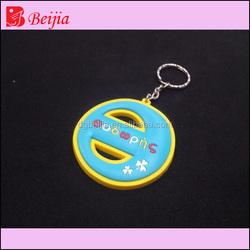 Hot sell couple love keyring/children cartoon rubber motorcycle keyring/promotional gift keychain