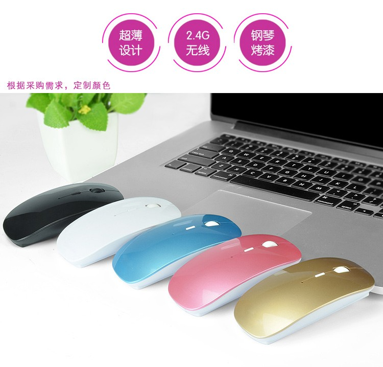 2.4g wireless optical mouse driver,custom logo wireless keyboard mouse