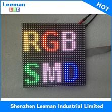 PH4 SMD LED MODULE 256x256 dot matrix screen smd 5050 <strong>rgb</strong> full color