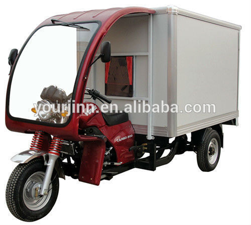China popular 250cc cargo three wheel motorcycles/ three wheel motorcycles tyre