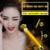 Top sale newest energy 24K gold japanese beauty bar tools with 3in 1 massage