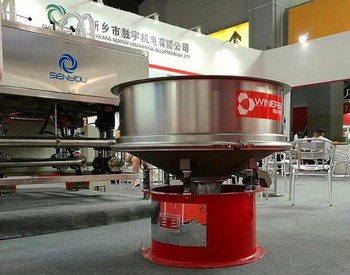 Stainless Steel rotary slurry filtering equipment with high quality