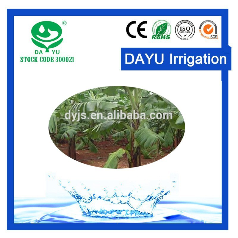 DAYU Irrigation - Agriculture crops/Tree/Drip irrigation tube for Rice watering