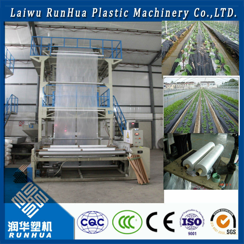 continuity extrusion agricultural plastic film polythene film manufacturing machine price