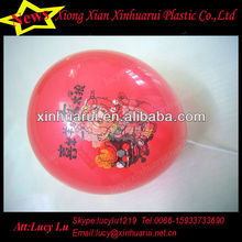 goat vs wolf red round printed latex free baloon