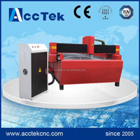 low cost decorative metal cutting band saw machine AKP1325