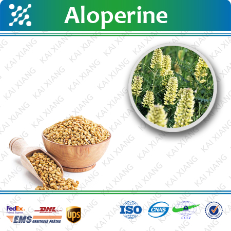 2017 hot sale High Quality Natural plant Aloperine power