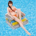 Colorful Folding Sunbath Lounge Chair