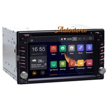 Android 4.4.4 Universal Car GPS Navigation Car DVD Player Car Stereo audio with Bluetooth WIFI