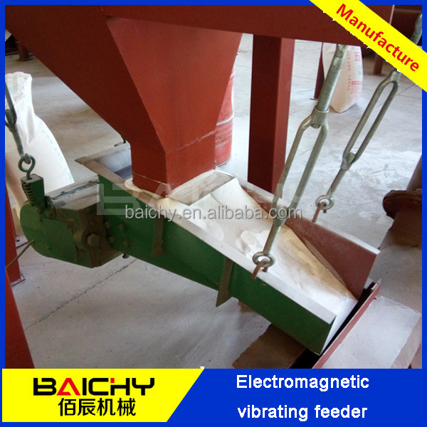 Small electromagnetic vibrating feeder for sale