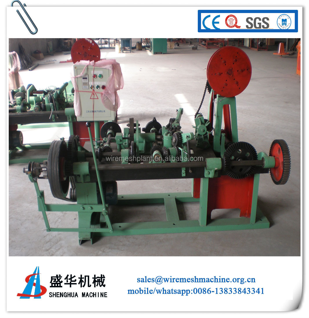 Cheap barbed wire machine price with great
