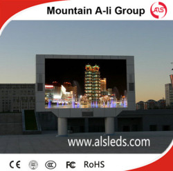 P6.67 Outdoor SMD Full Color Video LED Display for Advertising