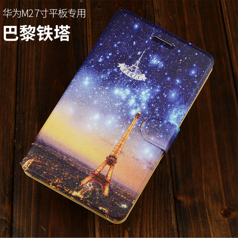 Hot Popular PU Leather Customized Protective Flip Case Cover For Huawei M2 7inch Tablet Case
