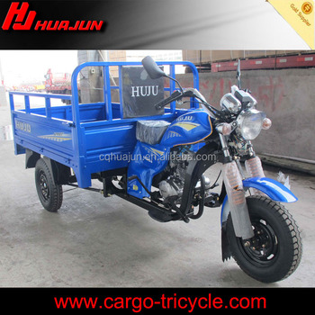 Three-wheel motorcycle manufacturer/Cheap 150cc tricycle for cargo delivery