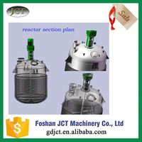 China JCT Newest ion exchange resin reactor for sale