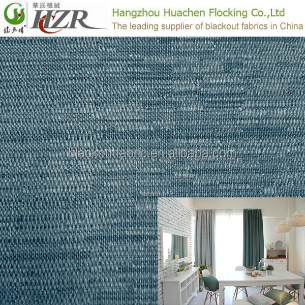 100% Polyester Plain Dye 3 pass coated blackout curtain fabric