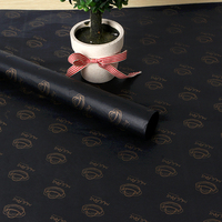 Custom gold logo black 17gsm wrapping paper clothing tissue paper
