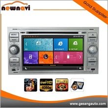 7 inch dvd car audio navigation system with 3D rotating UI PIP GPS BT TV IPOD 3g WIFI