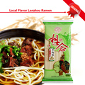 Dry Noodles 366g Chinese Local FlavorLocal Flavor Lanzhou Ramen 1.25mm Xiang Nian Food 6 Sauce Bags Noodles