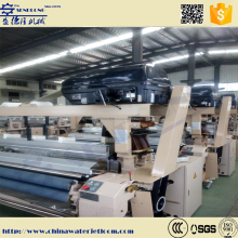 qingdao fabric weaving looms and machine & water jet loom