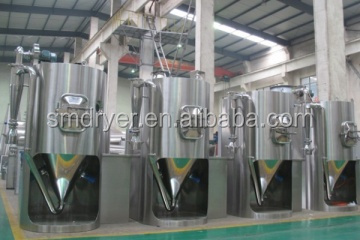 LPG Amino acid spray dryer