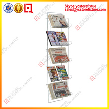 Wall mounted wire newspaper racks/magazine holder