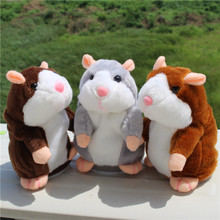 Best Christmas toy walking and talking noding cute animal pet toy repeat talking hamster