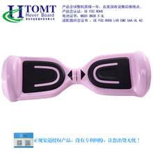 2016 high quality electric hoverboard personal transporter 2 wheel hoverboard
