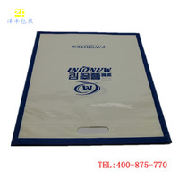 fancy high quality image foldable non-woven bag with handle