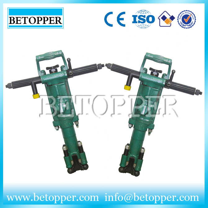 Sales y20 y24 ty24 pneumatic portable rock drill for surface drilling