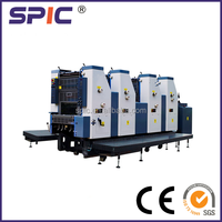 High Precision Automatic four color offset printing machine