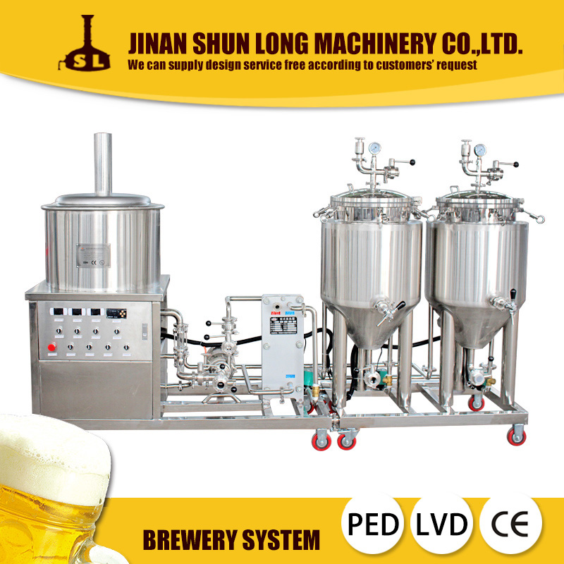 100l 200l 300l 500l 1000l 2000l micro beer brewing/ beer making equipment
