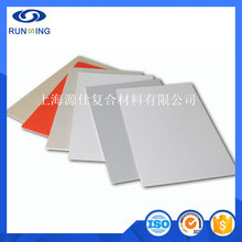 2016 gel coat GRP flat sheets in China